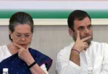 sonia gandhi back in congress leader