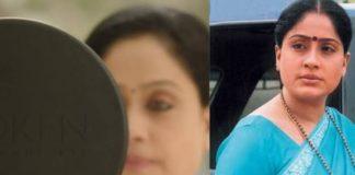 vijay shanthi mahesh babu movie