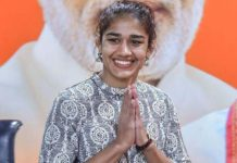 Babita Phogat Joins Bjp