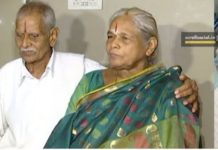 World Oldest parents andhra pradesh