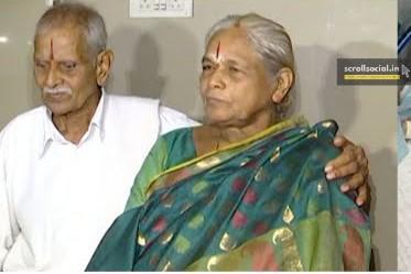 World Oldest parents andhra pradesh