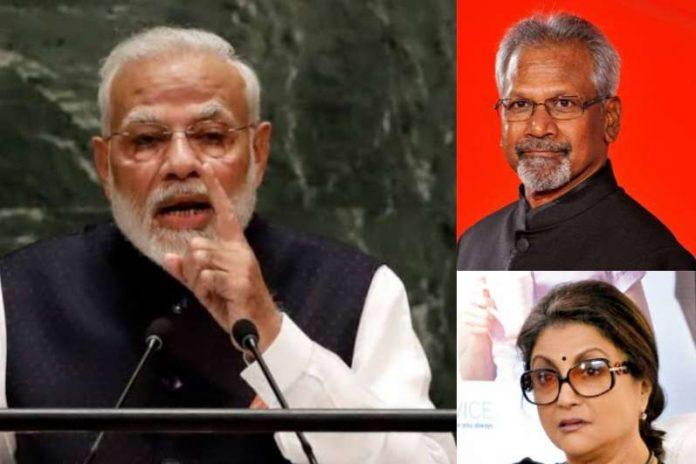 FIR against bollywood celebrities