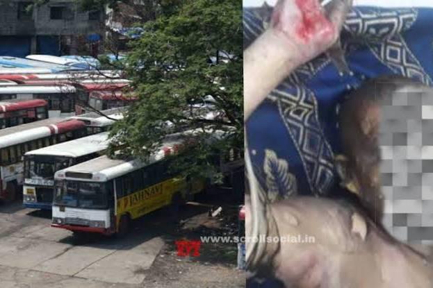 tsrtc bus driver Suicide