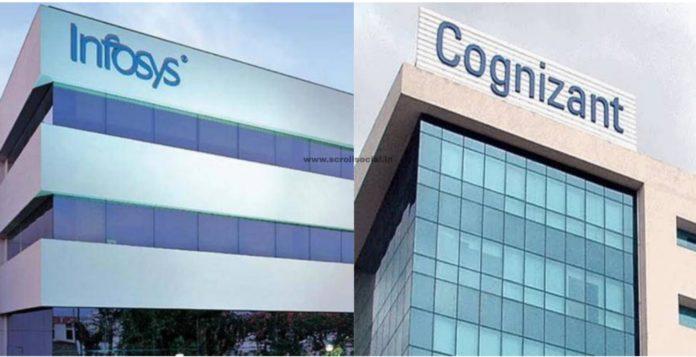 cognizant jobs