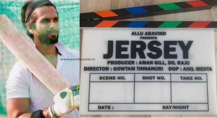 jersey hindi movie