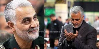 Qasem Soleimani news