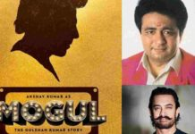 Mogul aamir khan movie