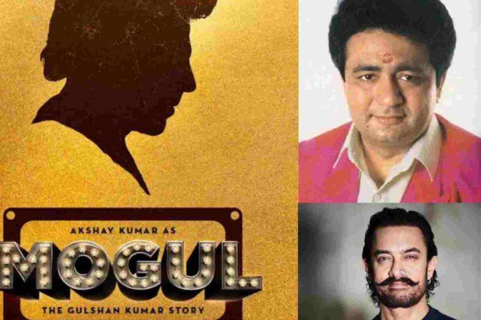 Mogul aamir khan movie