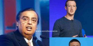 Mukesh Ambani Mark Zuckerberg