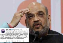 Amit Shah bone cancer