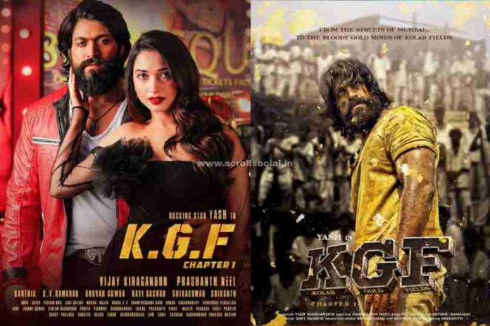 KGF producers files complaint
