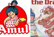 Amul Twitter account disabled
