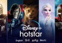Jio Disney Hotstar plans