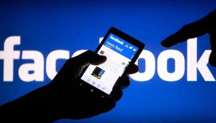 facebook latest feature