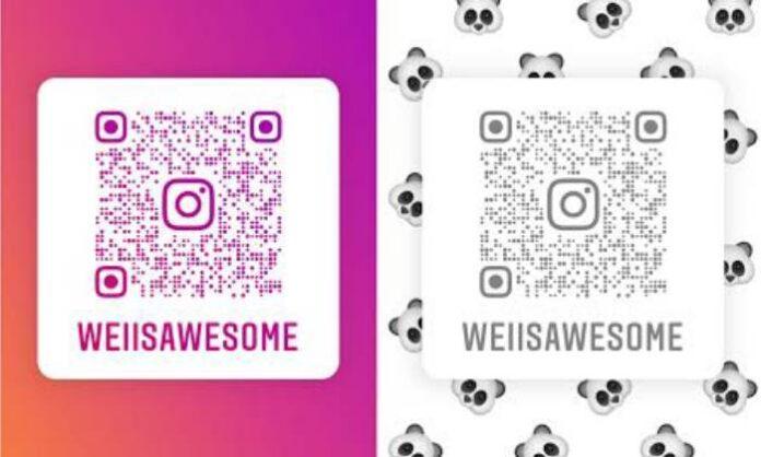 Instagram QR code scanner
