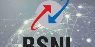 BSNL free sims