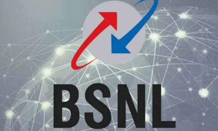 BSNL free sims