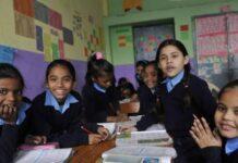 How to start school in India